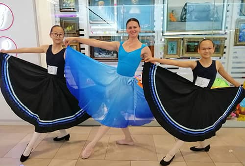 Primary Ballet Competition